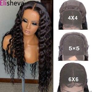 Perruque Lace Closure Wig sans colle péruvienne | Cheveux Remy, Deep Wave, 6x6, 5x5, perruque Lace Front Transparent, pour femmes, 150
