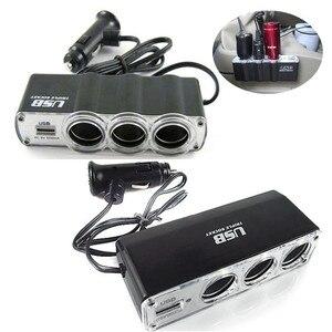 Автомобильное зарядное устройство для прикуривателя, 12 В, 60 Вт, многофункциональное, с USB-адаптером