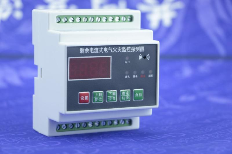 Residual Current Type Electric Fire Monitoring Detector Fire Alarm Digital Rail Type 1 Drag 1