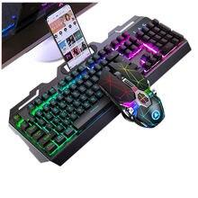 Игровой Эргономичный игровой набор с оптической клавиатурой