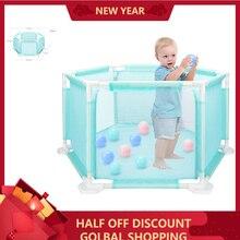 Hexagonal children's playpen baby toys safe crawling