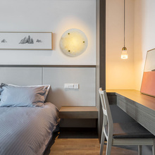 Zerouno led wall light novelty marble wall lamp bedside lamps indoor bedroom living room hotel homestay decoration led lighting