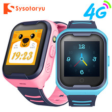 SYSOTORYU 4G Baby Smart Watch IP67 Waterproof GPS WIFI Kids watch SOS Video Call Children Smartwatch with Camera 680mAh Battery(China)