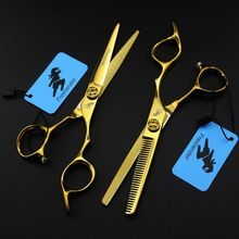 Hair Scissors 6 inch Gold Professional Hairdressing Thinning Scissor Cutting Shears Barber Ciseaux Coiffure
