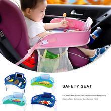 Детские, для малышей автомобильное безопасное сидение с позицией для суповую тарелку, производство Китай Многофункциональный Детский, обеденный стол для рисования Водонепроницаемый детский мультяшный стол