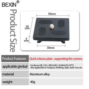 Image 3 - QR01 kamera plakası quick release plate tripod kafa montaj plakası kamera standı ile 1/4 inç dslr kamera için vida arca isviçre kelepçe