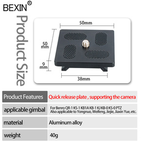 Image 3 - Пластина для камеры QR01 быстросъемная пластина для штатива головка Крепежная пластина стойка для камеры с винтом 1/4 дюйма для камеры dslr arca swiss clamp