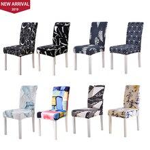 Съемные чехлы на стулья с цветочным принтом, эластичные чехлы на стулья для ресторанов, свадеб, банкетов, складные чехлы на стулья для гостиниц