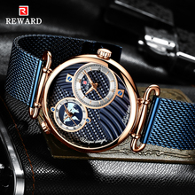 REWARD Brand Luxury Watches Men Dual time zone Dial Clock Wristwatches For Men's Quarzt Watch Waterproof Blue Full steel Watch weide new fashion casual watch for men large black dial compass dual time zone waterproof genuine leather quartz wristwatches