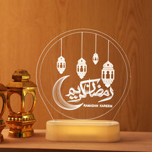 Eid Mubarak Moon Night Light Islam Ramadan Decoration Islamic Muslim Party Decoration for Home Ramadan Eid Adha Decor Eid Gifts