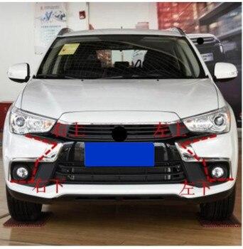 Estilo de coche para 2016 2017 2018 Mitsubishi ASX ABS cromado Barra de parachoques delantero Original embellecedor de parachoques delantero accesorios de coche