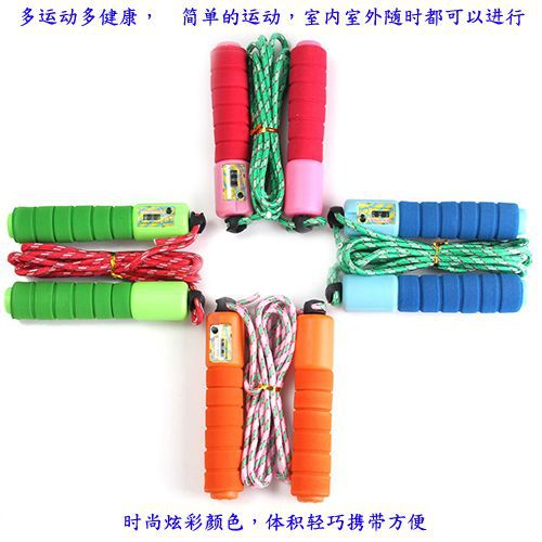 Lu Ming Rough Anti-slip Fitness Groups Game Metering-Jump Rope HX 218