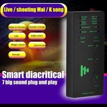 Адаптер голосового чейнджер портативный микрофон игра маскирующий для PUBG 8 режимов для детей/xbox/PS4/телефон/iPad/компьютер/ноутбук/Планшеты