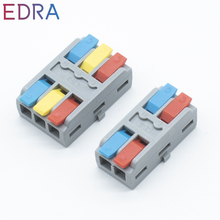 10/30/50/100Pcs Mini Quick Wire Connector Universal Cable Connectors Electrical Splitter Push-in Wiring Terminal Block LT-2/3