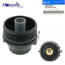 Подлинный on:15650 33010 новый двигатель масляный фильтр корпус