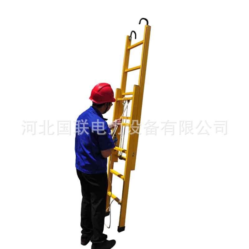 Supply Fiberglass Insulation Ladder Yellow Electric Power Fiberglass Insulation Ladder Square Tube Electrician Fiberglass Insula