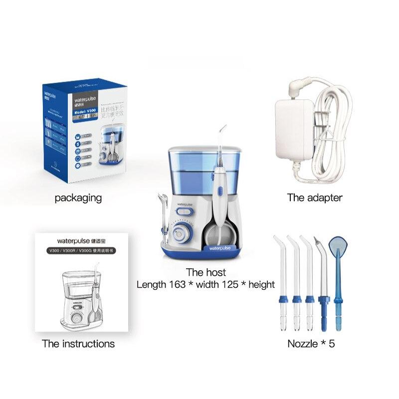 Neue heiße verkauf produkt V300 Zähne Reiniger Oral Irrigator dental wasser flosser mit 5 Jet tipps verwendet für erwachsene wasser flosser