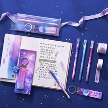 Korean version of the creative night color star pen romantic couple students with water Star River signature
