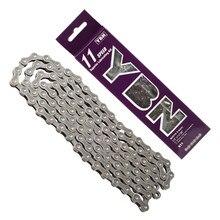 YBN 11 cadena para bicicleta de velocidades camino de MTB bicicleta cadena 112 enlaces bicicleta cadena piñón fijo bicicleta de pista de BMX bicicleta cadena con hebilla mágica