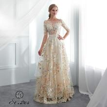 S.T.DES Evening Dress 2020 New Arrival A-line O-neck Champagne Long Sleeve Designer Floor Length Party Dress Dinner Dress