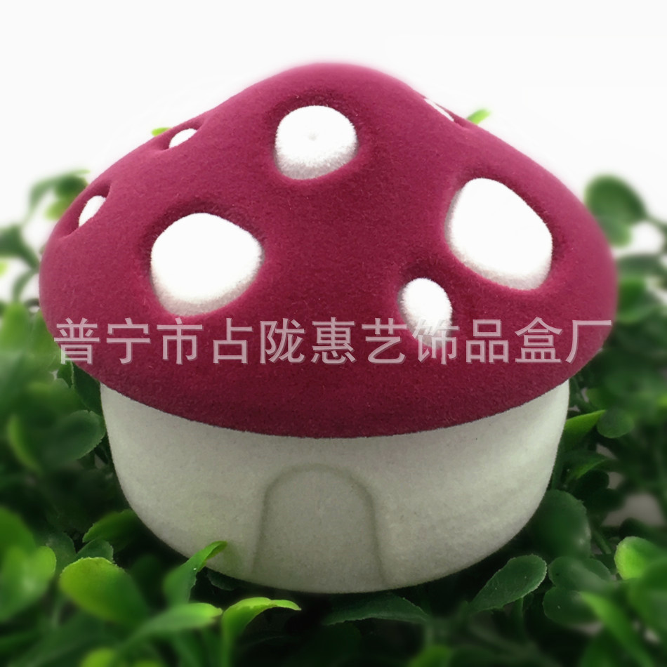 Hui Yi New Style Small Mushroom House Flannelette Ring Necklace Jewelry Box Creative Jewelry Packaging