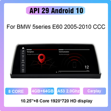 10.25 Android 10,0 8 core 4G + 64G GPS Navigation Multimedia player auto radio Für BMW 5 serie E60 2005 2010 CCC