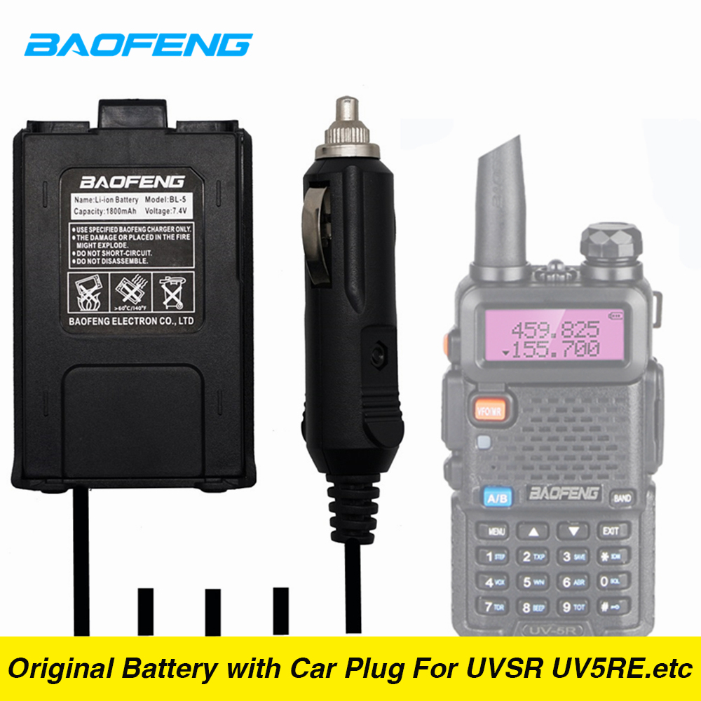 Baofeng UV-5R Car Charger UV 5R Battery Eliminator Portable Radio Car Charge Adapter For Walkie Talkie UV-5RE UV-5RA Uv5r Plus