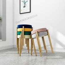 Nordic Light Luxury Makeup Stool Home Dining Table Iron Living Room Low Stool Net Red Lazy Manicure Round Bench Can Be Stacked