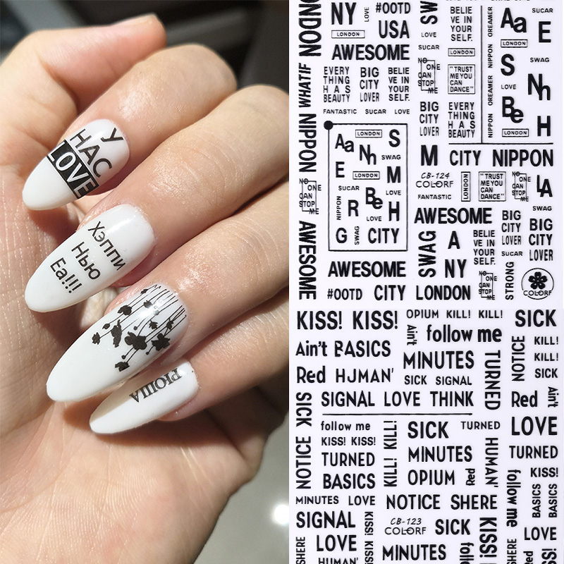 1 Sheet 3D Nail Stickers Black White Geometric Flower Letter Patterns Adhesive Transfer Decals Nail Art DIY Design Decoration
