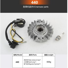 Free shipping of Igniter/high packet/fly wheel for MS440 gasoline chainsaw aftermarket repair&replacement with high cost effect of chainsaw starter assembly for zenoah gasoline chainsaw g4500 5200 5800 aftermarket repair replacement using
