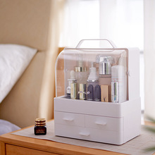 Trill Celebrity Inspired Multi-functional Transparent Makeup Storage Box Househo