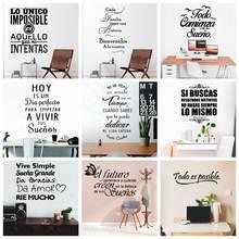 Новые испанские предложения наклейки на стену Виниловая наклейка