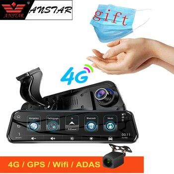 Anstar 4G RearView Mirror FHD 1080P Car DVR Camera 10'' Stream Media ADAS WiFi GPS Dash Cam Registrar Video Recorder