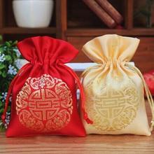 Китайская вышивка, искусственная кожа, 10x13 см (4x5 дюймов), 12x16 см, упаковка из 100, сумки на шнурке для конфет на день рождения, свадьбу, вечеринку