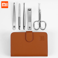 Xiaomi Huohou Stainless Nail Clipper 5pcs Nose Hair Trimmer Portable Travel Hygiene Kit Stainless Steel Nail Cutter Tool Set