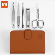 Xiaomi Huohou cortaúñas de acero inoxidable, 5 uds., cortador de pelo de nariz, Kit de higiene de viaje portátil, juego de herramientas de cortaúñas de acero inoxidable