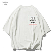 Custom  Men's New oversize solid color five-point sleeve t-shirt / short sleeve t-shirt / relaxed fit longline/ drop shoulder цена