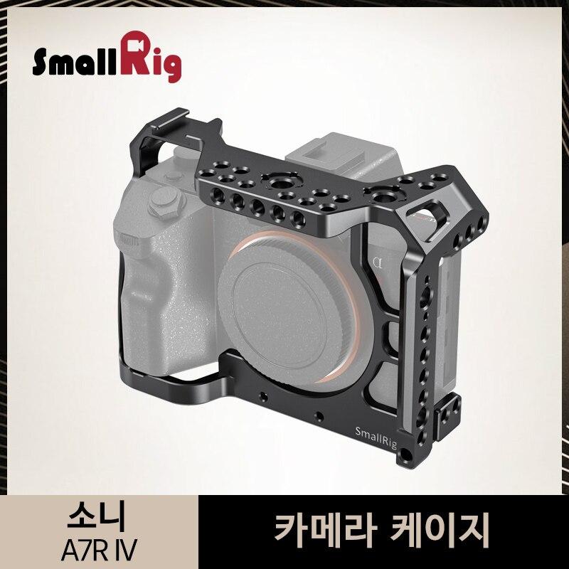 SmallRig A7R IV форма фитинг Dslr клетка для камеры sony A7R IV клетка с холодным башмаком/NATO Rail/Arri определения отверстий 2416