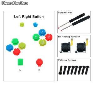 Image 5 - ChengHaoRan 左右ハウジングシェル任天堂スイッチ NS 喜び 詐欺ジョイスティックで、ボタンセット、スクリュードライバー