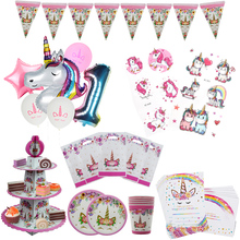 Cute Unicorn Decoration Pink unicorn birthday Disposable Tableware Set Childrens Birthday 1st  Decor balloons unicornio festa