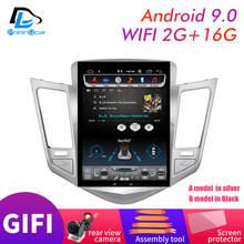 32G ROM pantalla Vertical android 9,Zero sistema coche gps reproductor de radio de vídeo multimedia en el tablero para Chevrolet CRUZE navegación ESTÉREO