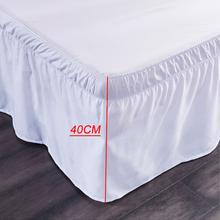 Elastyczne na łóżko w jednolitym kolorze spódnica domowy Hotel łóżko sypialniane korzystając z łączy z boku dekoracje ochronna pościel zdejmowane Bed pasek spódnica tekstylia domowe tanie tanio BUTTER RAISIN CN (pochodzenie) A00816 Gładkie barwione Domu 250g-360g 200tc Stałe 100 poliester