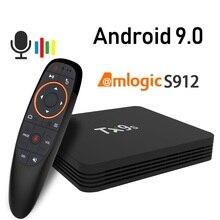 juego android tv RETRO VINTAGE