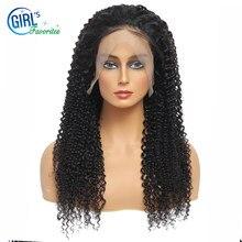 Peruca encaracolada kinky brasileira hd laço longo encaracolado frente do laço perucas de cabelo humano 250 densidade para preto wome glueless perucas da parte dianteira do laço