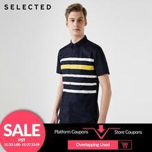 SELECTED Mens 100% 코튼 스트 라이프 유행 비즈니스 캐주얼 슬림 피트 반소매 셔츠 S