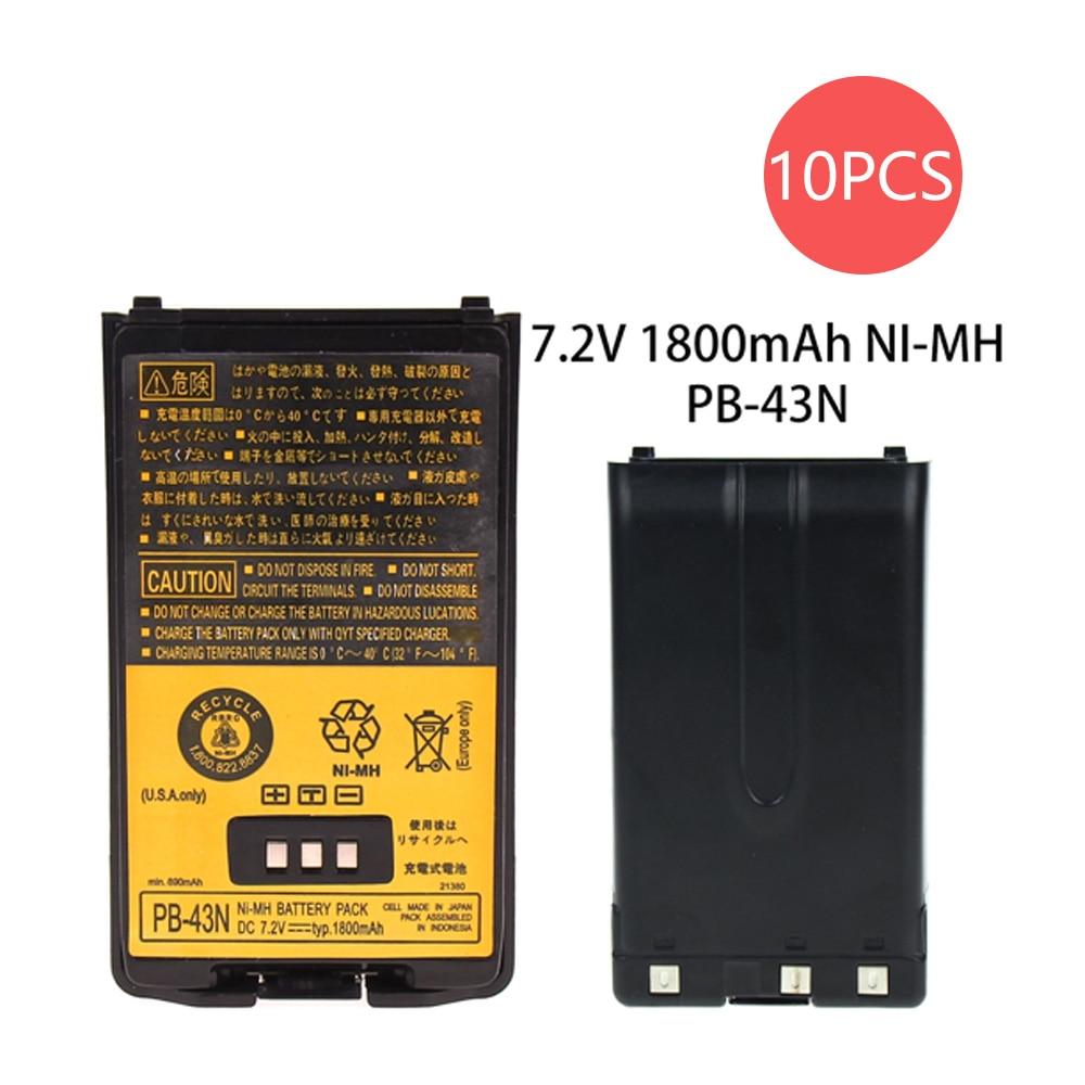 10X 7.2v 1650mAh NiMh High Capacity Two-Way Radio Battery For Kenwood PB-43 PB-43H PB-43N TH-K2AT TH-K2E TH-K2ET TH-K4AT TH-K4E