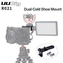 Faixa dupla de extensão universal r021, suporte para câmera dupla quente e fria para câmera sony, nikon, canon e dslr