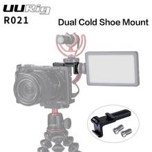 UURig R021 Universa Camera Cage Rig podwójny podwójny gorący zimny uchwyt przedłużający mikrofon do aparatu Sony Nikon Canon DSLR