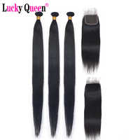 28 30 32 Inch 34 36 38 Inch Long Human Hair Bundles With Closure Brazilian Hair Straight Bundles With Closure Remy Lucky Queen