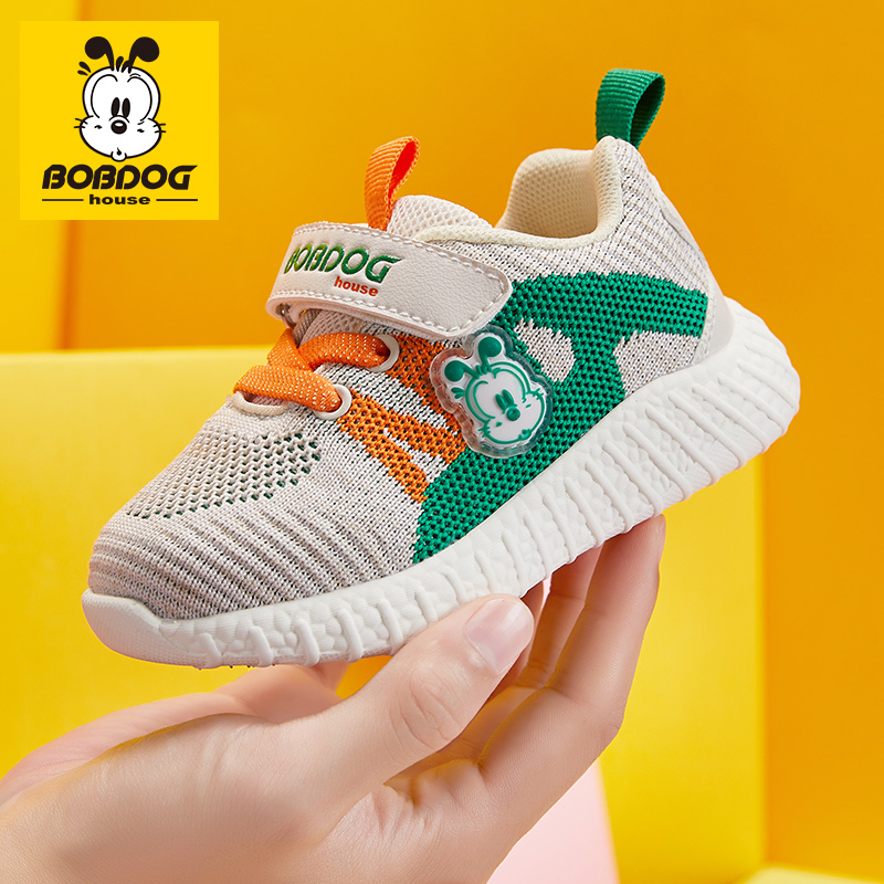 BOBDOG House Children's Shoes Spring Mesh Breathable Flying Woven Functional Shoes New Fashion Color Matching Sneakers BF9364